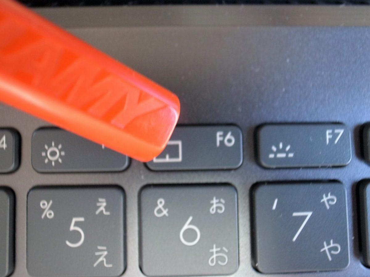 ASUS ZenBook 14タッチパッドOFF